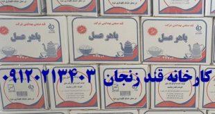 خرید قند زنجان