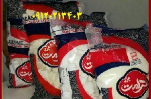 قیمت شکر بسته بندی 5 کیلویی