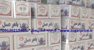 قیمت قند شکسته زنجان درب کارخانه