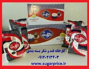 قیمت شکر 900 گرمی