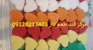 مرکز فروش قند طعم دار زعفرانی/دارچینی/زنجبیلی