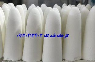 کارخانه تولید قند کله ایران