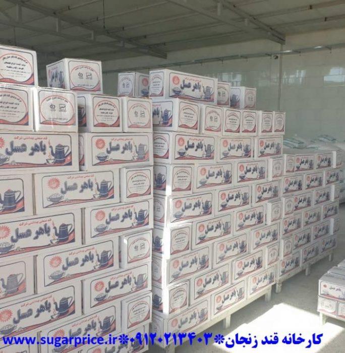 قیمت قند زنجان